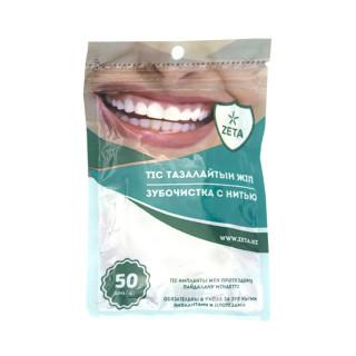 Зубочистка с нитью (50 штук) в пакете